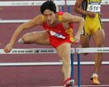 亚运男子110米栏-刘翔13秒15夺金 打破亚运纪录